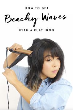 There's a lot you can do with a flat iron besides smoothing out your ponytail crease. Did you know you can use it to curl your hair? Here's how.