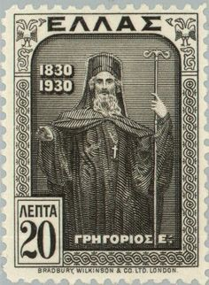 Ecumenical Patriarch Gregory V - 100 Years of Independence . Ex Yougoslavie, Postage Stamp Art, Greek History, Stamp Collecting, My Stamp, Beautiful Beaches, Andorra, Street Art, Religion