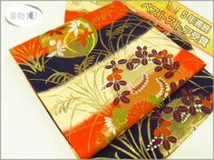 ★着物10★ 1円 絹 菊桔梗丸文 袋帯 ☆☆☆_画像1