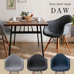 Chair Dolly For Stackable Chairs Referral: 2040712145 Farmhouse Table Chairs, Garden Table And Chairs, Dining Table Chairs, Eames Chairs, Desk Chairs, Tables, Small Living Room Chairs, Wayfair Living Room Chairs, Grey Desk Chair