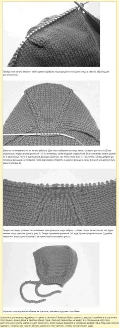 Baby Knitting Patterns Hat hat for a newborn with knitting needlesThis Pin was discovered by HugDifferent Shapes and sizes of knitting baby capsI love making these! Baby Knitting Patterns, Baby Hats Knitting, Knitting For Kids, Knitting Stitches, Baby Patterns, Knitted Hats, Crochet Patterns, Knitting Needles, Pull Bebe