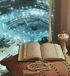 Islam is the really calm religion and bring really peace in inner. Mecca Wallpaper, Quran Wallpaper, Islamic Quotes Wallpaper, Muslim Images, Islamic Images, Islamic Pictures, Photos Islamiques, Mecca Kaaba, Ramadan Images