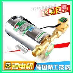 57.00$  Buy now - http://alii2r.worldwells.pw/go.php?t=1000001129065 - 150W 15L/min Household Automatic 220V Water Pump Booster Pump 57.00$
