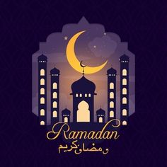 Vector islamic background | Free Vector Cherry Blossom Background, Pink And White Background, Ramadan Background, Festival Background, Eid Al Fitr, Mandala Floral, Eid Card Designs, Doodle, Ramadan Celebration