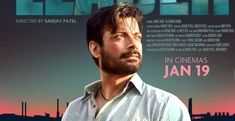 Union Leader is an Indian Bollywood drama film produced and directed by Sanjay Patel. It stars Rahul Bhat and Tillotama Shome in lead roles while Jayesh More, Samvedna Suwalka and Jay Vithlani play as supporting characters.