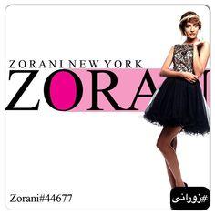 Zorani Style 44677   تلفن: ۸۸۸۸۲۰۱۲ تلگرام، وایبر و واتس آپ: ۰۹۲۱۶۰۷۳۸۵۰  آدرس فروشگاه زورانی:خیابان ونک، به سمت کردستان، نرسیده به برج همراه اول، پلاک ۸۴، فروشگاه سروش . . ZORANI NEW YORK TEAM - IRAN  #zorani #zoraninewyork #zoraniiran #girl #zoranifunteam #mezon #celebrity #زورانی #دختر #مزون #لاک #مد #زیبایی #زورانینیویورک #جشن #لباس #لباسشب #لباسکوتاه #لباسبلند #عروس #نامزدی #عروسی #آرایش #مادر_عروس #مادر_داماد #آرامش #عشق #لباسنامزدی #فشن #لباسعروس