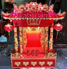 จำหน่าย #ศาลเจ้าที่จีน #ศาลเจ้าที่ #ศาลเจ้าจีน ผลิตจากวัสดุคุณภาพ https://www.facebook.com/tanglaikheeshop