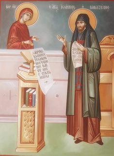Orthodox Prayers, Byzantine Icons, Orthodox Icons, Princess Zelda, Disney Princess, Science And Nature, Disney Characters, Fictional Characters, Saints