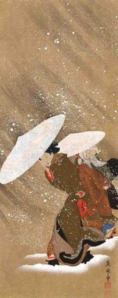 Fujimaro: Geisha & Attendant in Blizzard Japanese Prints, Japanese Art, Asian Artwork, Japanese Woodcut, Japanese Illustration, Art Music, Geisha, Printmaking, Musicians