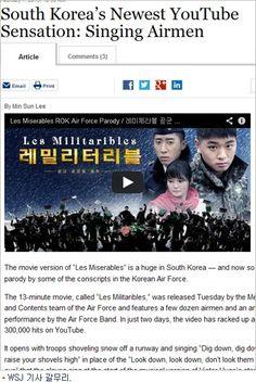 레 밀리터리블 해외 반응 폭발…외신 잇달아 보도 - 노컷뉴스
