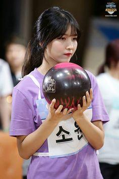 Gfriend Sowon, Cloud Dancer, Meme Faces, Ultra Violet, Girl Group, Christmas Bulbs, Holiday Decor, Color, Idol
