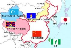 Know The Truth, Historical Maps, Tibet, Peace, History, United Nations, Olympia, Facebook, Girls