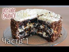 алла ковальчук все буде добре празький торт рецепт