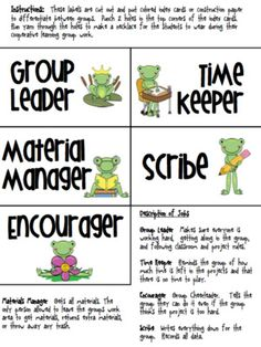 Free Frog Theme Cooperative Learning Tags