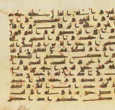 Coran, Xe siècle