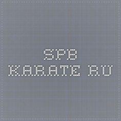 spb-karate.ru