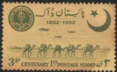 postage stamps from asia | Faiza's Antique Blog: POSTAGE STAMPS OF PAKISTAN (FIRST FIVE YEARS)