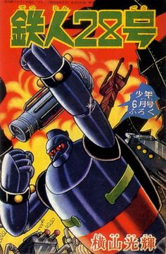 Tetsujin 28-go, the Japanese manga that inspired the first anime series with a giant robot that later came to the States as Gigantor