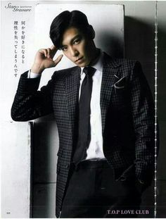 T.O.P. My haircut can now be refined to this. Excited.