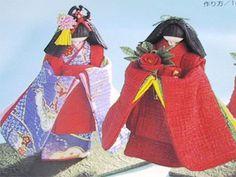 Japanese Washi Kimono Ningyo - Paper Doll Book 2 picclick.com