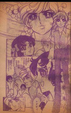 Feh Yes Vintage Manga: Photo Old Anime, Manga Anime, History Of Manga, How To Draw Anime Eyes, Shoujo, New Art, Drawings, Code Geass, Illustration
