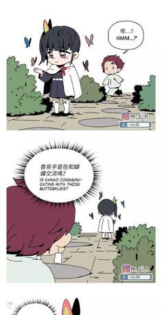 Anime Girlxgirl, Anime Life, Anime Demon, Anime Chibi, Anime Art, Cartoon Wall, Identity Art, Dragon Slayer, Anime Crossover