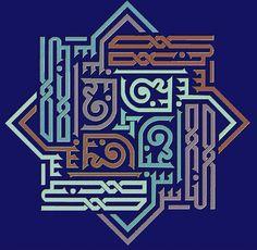 DesertRose///beautiful calligraphy art///R...