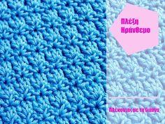 Πλέξη Ηράνθεμο / Χαμομήλι - YouTube Crochet Stitches, Crochet Hats, Crochet Boarders, Baby Baskets, Decoupage, Blanket, Blankets, Carpet, Counted Cross Stitches
