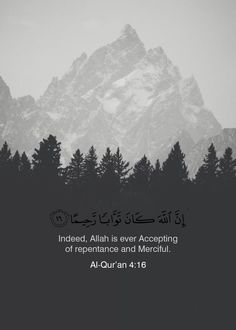 """The Arabic word salaam (سلام) (""""peace"""") originates from the same root as the word Islam. One Islamic interpretation is that individual personal peace is attained by utterly submitting to Allah. Hadith Quotes, Quran Quotes Love, Words Quotes, Sayings, One Liner Quotes, Quran Book, Noble Quran, Allah Love, Imam Ali"""