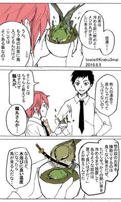 【刀剣乱舞】新入りVS鳥【漫画】