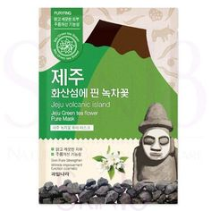Welcos Jeju Volcanic Island - Green Tea Flower Pure Mask