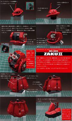 [해외] MG ZAKU2 MS-06S :: Memories