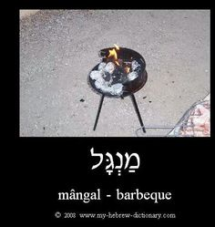 Learn Hebrew, Hebrew Words, Oracle Cards, Judaism, Word Porn, Holy Spirit, Languages, Barbecue, Universe
