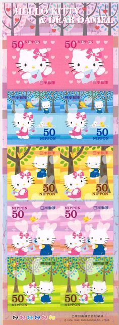 Hello Kitty and dear Daniel Japanese Post Stamp - Brand-new Free international shipping from Japan