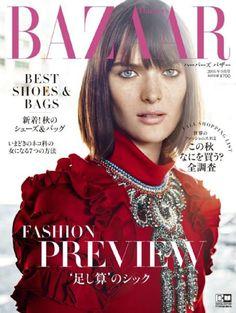 Sam Rollinson, Harper's Bazaar Magazine [Japan] (August 2016)