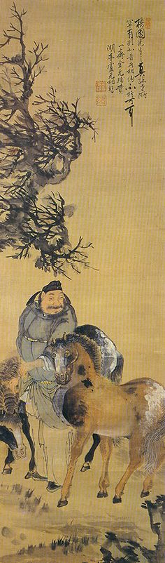 The painting of a man with two horses : Jang Seung eop : : figurative painting - Oil Painting Reproductions Korean Traditional, Traditional Art, Old Monk, Korean Painting, Two Horses, Korean Art, Art Database, Oil Painting Reproductions, Seong