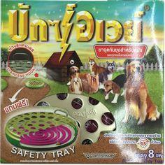 ลดอีกครั้ง<SP>Buxaway ยาจุดกันยุงสำหรับสุนัข จำนวน 8 ขด พร้อมถาด++Buxaway ยาจุดกันยุงสำหรับสุนัข จำนวน 8 ขด พร้อมถาด (2 รีวิว) Buxaway ยาจุดกันยุงสำหรับสุนัข จำนวน 8 ขด มีประสิทธิภาพในการป้องกันยุง เหมาะสำหรับสุนัขและทุกคนในครอบครัว จุดได้ยาวนานถึง 15 ชั่วโมง 141 บา ...++