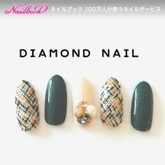 Winter Nails Designs - My Cool Nail Designs Winter Nail Art, Winter Nail Designs, Cool Nail Designs, Winter Nails, Trendy Nails, Cute Nails, Aloha Nails, Japan Nail Art, Happy Nails