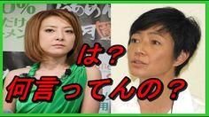 西川史子が高樹沙耶の「医療用大麻」について独自の考えでブッタ斬る 相互チャンネル登録 チャンネル返し sub4sub チャンネル登録募集