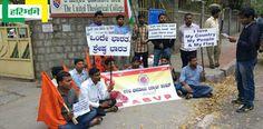 लगे भारत विरोधी नारे, एमनेस्टी इंडिया पर केस दर्ज http://www.haribhoomi.com/news/india/crime/amnesty-faces-sedition-case-anti-india-slogan/44963.html
