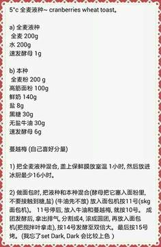 5C Wheat Toast