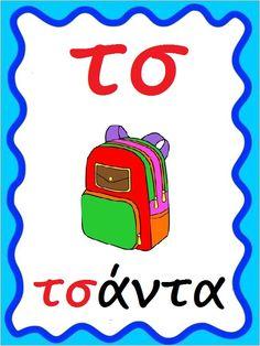 Education, Onderwijs, Learning