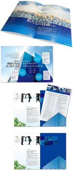 建築設備の設計施工 企業パンフレット制作 もっと見る Magazine Layout Design, Book Design Layout, Ad Design, Flyer Design, Corporate Brochure, Business Brochure, Company Brochure Design, Booklet Layout, Dm Poster