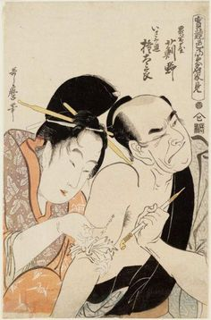 Old Japanese woodblock print of a guy getting a tattoo, PAINFULLY. // I love the expression on his face