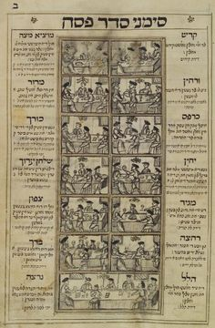 passover in hebrew