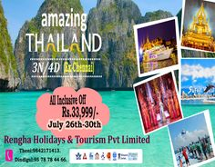 Rengha Holidays & Tourism Pvt Limited Offers New Amazing Thailand Tour Package for from Chennai. Chennai, Tourism, Thailand, Holidays, Amazing, Holiday, Turismo, Vacation, Vacations