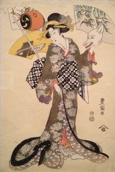 Japanese Woodblock. Geisha holding Kitsune, or Fox mask - often found in Japanese folklore. On the favorable side, the Fox is believed to be the messenger of the God of Rice, while on the darker side, Foxes are said to have the ability to take the shape of humans, and trick and deceive them. The Fox is also said to possess Infinite Vision, an All-Hearing Ear, and the secrets of the souls of others. He is also said to have full knowledge of the Universal Past and Present.