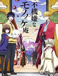 Fukigen na Mononokean anime   Watch Fukigen na Mononokean anime online in high quality