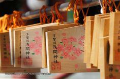 Votive tablet - Sengen shrine   絵馬(浅間神社)