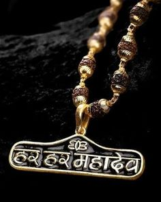 Lord Shiva Pics, Lord Shiva Hd Images, Krishna Images, Mahakal Shiva, Shiva Art, Hindu Art, Bhagwan Shiv, Hanuman Ji Wallpapers, Shivaji Maharaj Hd Wallpaper